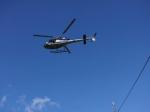 Oya hélicoptère